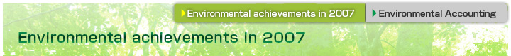 Environmental achievements in 2007