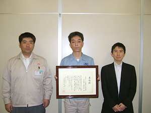 Image:JRC was officially commended by the East Nippon Expressway Company Limited (NEXCO East).