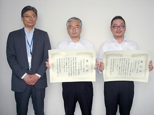 Image:3. JRC was officially commended by the Arakawa-Karyu Office, Kanto Regional Development Bureau, Ministry of Land, Infrastructure, Transport and Tourism (MLIT).