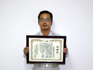 Image:We were honored by Central Nippon Expressway Company Limited.