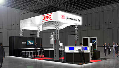 image:JRC stand image