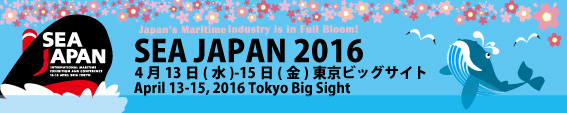 Please go to SEA JAPAN 2016 official web for more information