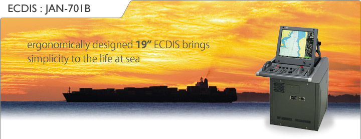 Image:JAN-701B ergonomically disigned 19 ECDIS brings simplicity to the life at sea