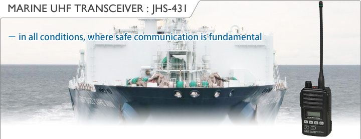 Image : MARINE UHF TRANSCEIVER JHS-413 − in all conditions, where safe communication is fundamental
