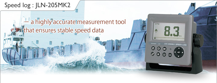 Image:Speed log JLN-205MK2 − a highly accurate measurement tool that ensures stable speed data