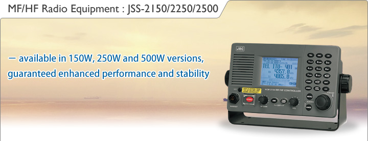 Image:MF/HF Radio Equipment JSS-2150/2250/2500 − available in 150W, 250W and 500W versions, guaranteed enhanced performance and stability