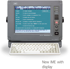 Image:All-in-one Internally Mounted Equipment (New)