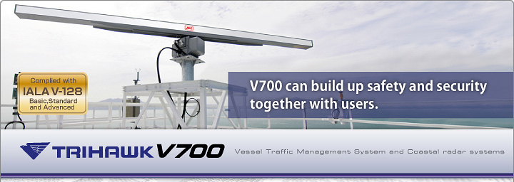 Image:V700 can build up safety and security together with users. TRIHAWK V700 Vessel Traffic Management System and Coastal radar systems