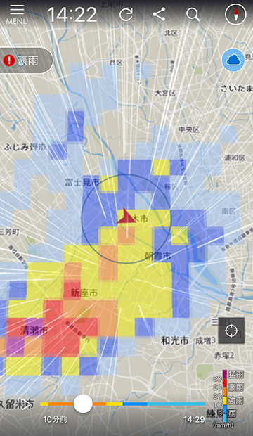 weather_radar2
